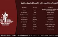 GOLDEN SCALE SHORT FILM COMPETITION FINALISTS HAVE BEEN ANNOUNCED